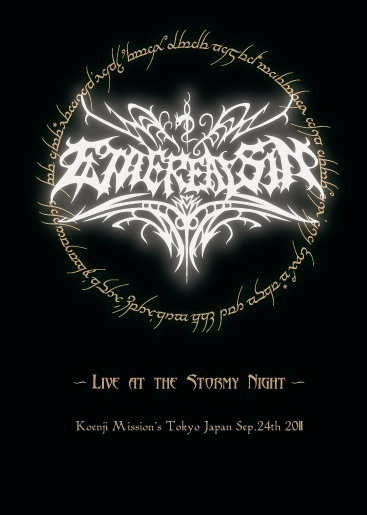 Ethereal Sin - Live at the Stormy Night